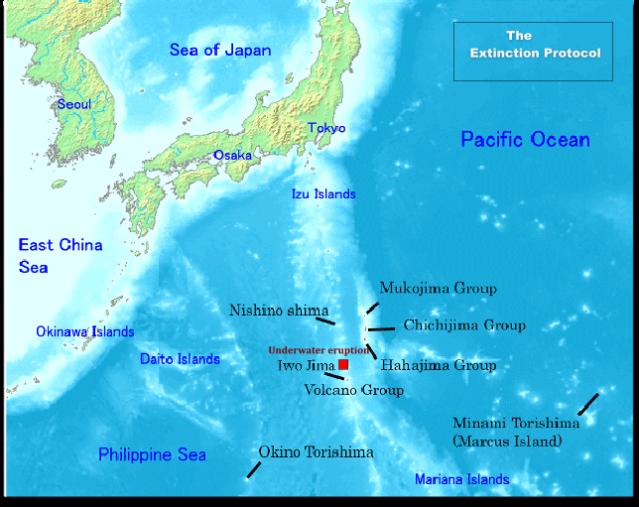 Erupción volcánica submarina cerca de Japón informó de Iwo Jima Islas Japan