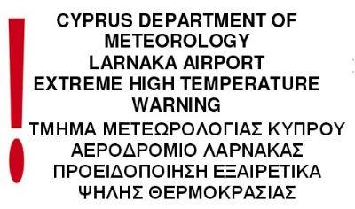 Cyprus Heatwave Warning