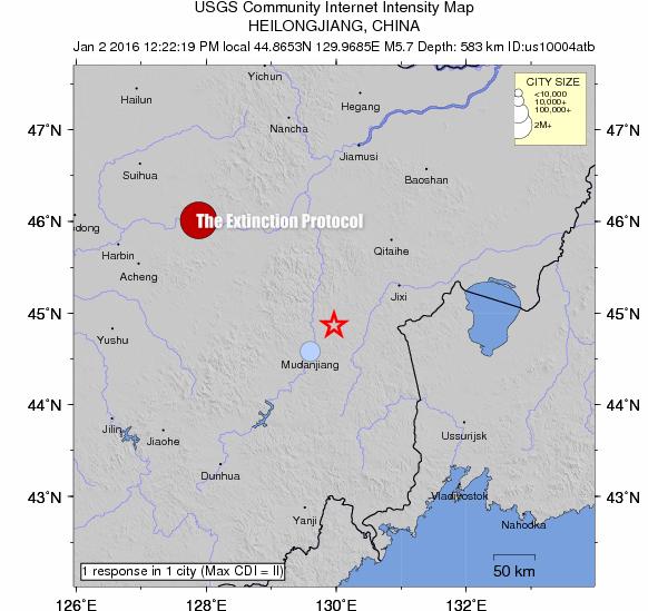 China Quake 5