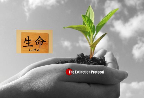 China Seed Bank