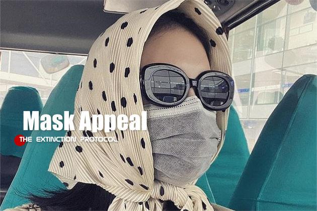 00 CDC Mask A