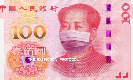 China Ping